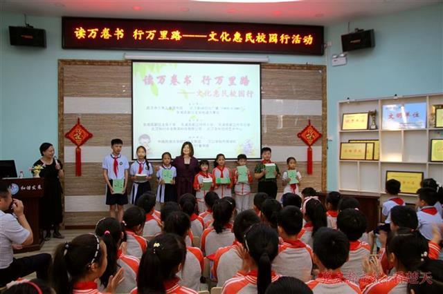 武汉少儿图书馆文化惠民校园行首进光谷,龙泉街三小学建起图书流通点
